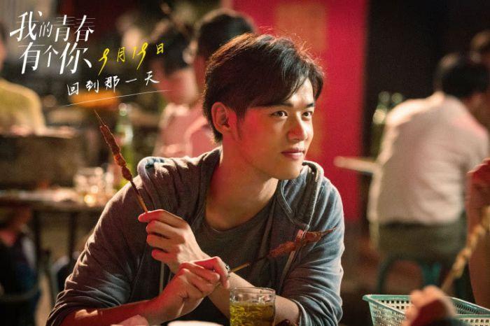 电影《我的青春有个你》定档9月19日 甜虐青春戳心催泪