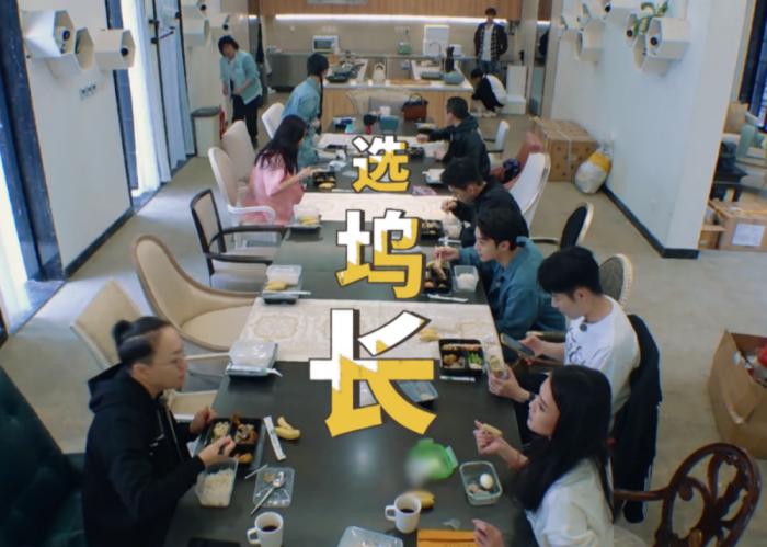 吃饭考验素质:孟子义浪费半盒米饭,郭麒麟值得学习,舒淇全吃光