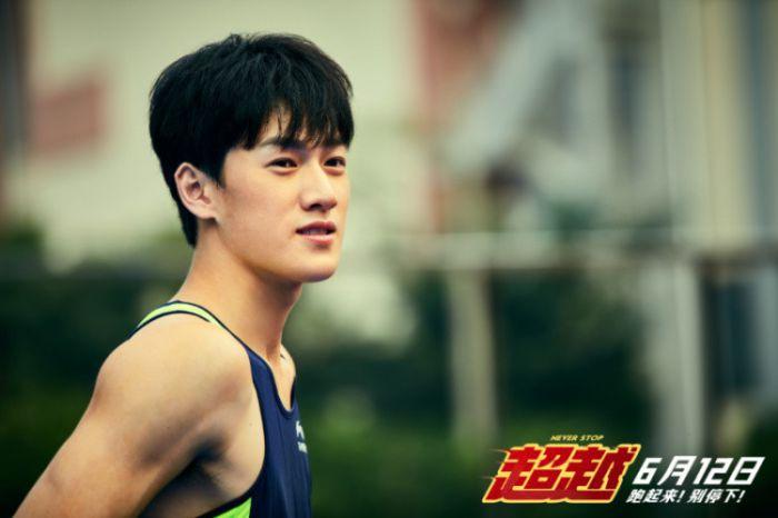 电影《超越》曝主题曲MV 热血常在荣耀永恒 郑恺面对困境二次起航