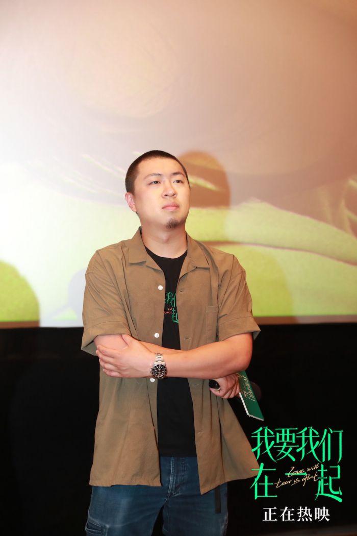 《我要我们在一起》长沙路演 湘妹子张婧仪获力挺