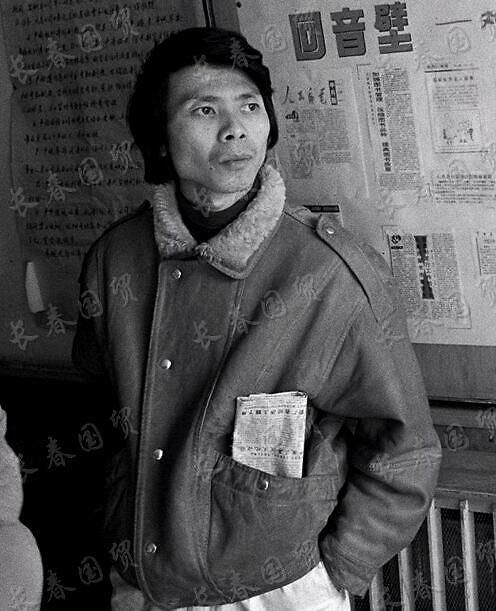 青涩!冯小刚27年前旧照曝光,面容清瘦文艺范十足