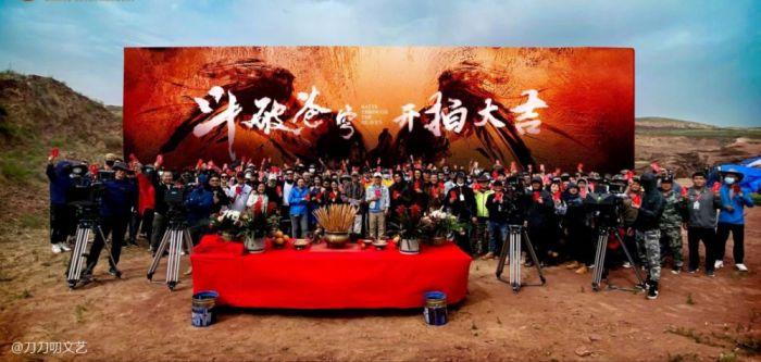 《斗破苍穹》大电影开机,张涵予姜武客串,但看到男主角感觉不妙