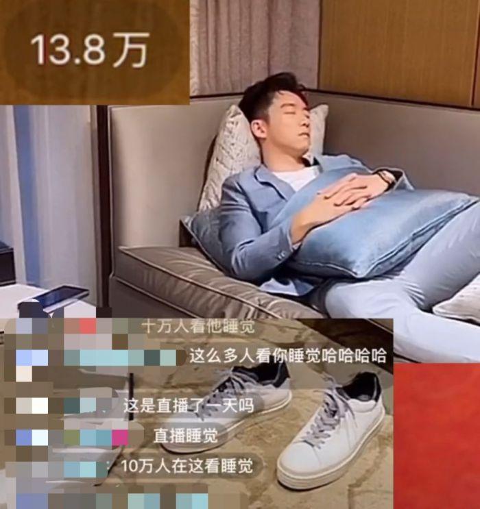 郑恺脱鞋躺在沙发一动不动,在直播中睡觉,脱鞋躺在沙发一动不动,睡醒后发型还纹丝不动