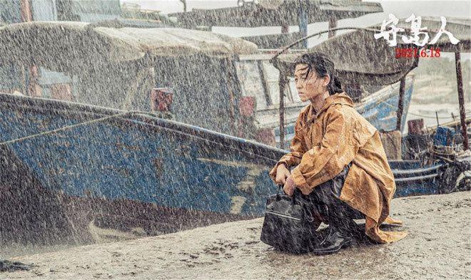 电影《守岛人》曝幕后特辑 主创团队还原守岛生活