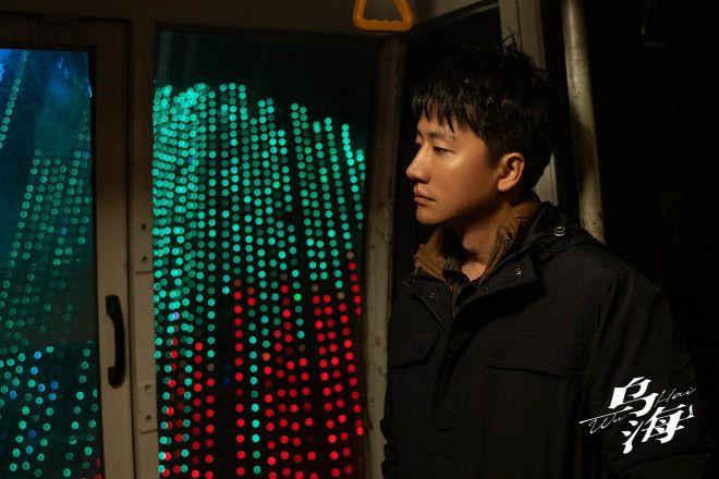 黄轩杨子珊主演《乌海》宣布改档 新上映日期待定