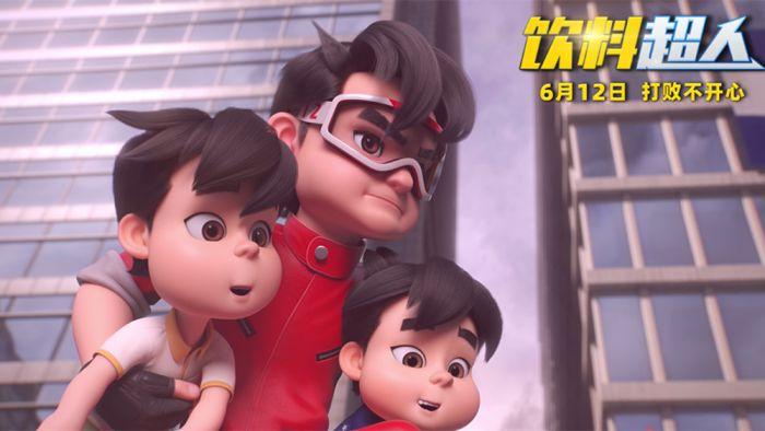 """动画电影《饮料超人》终极预告 获赞动画版""""小舍得"""""""
