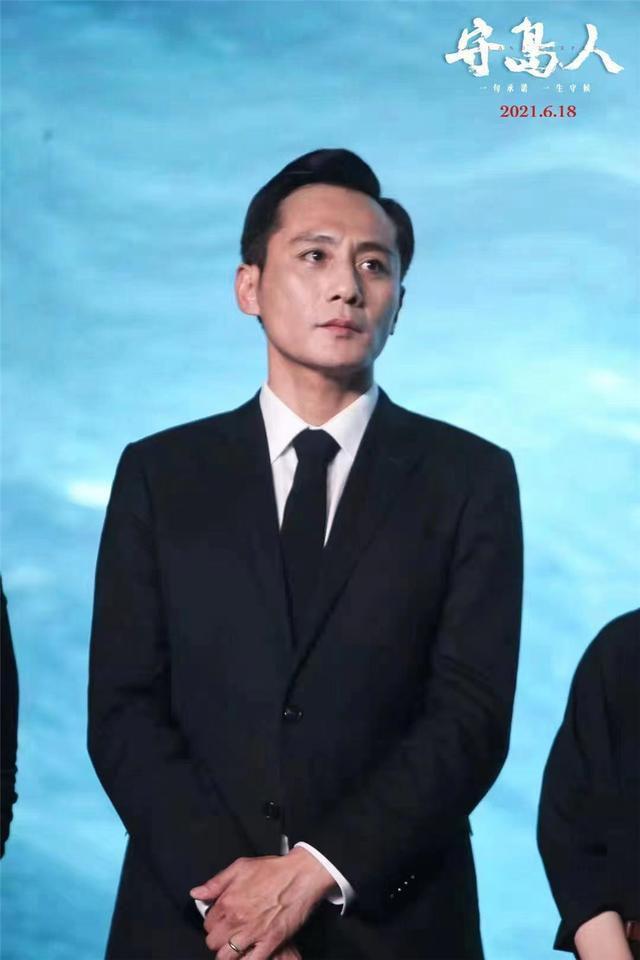 《守岛人》首映,刘烨为求真实几度晒伤