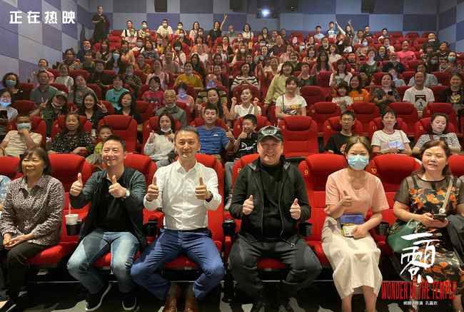 电影《一百零八》票房突破三千万,好口碑成就国产电影黑马