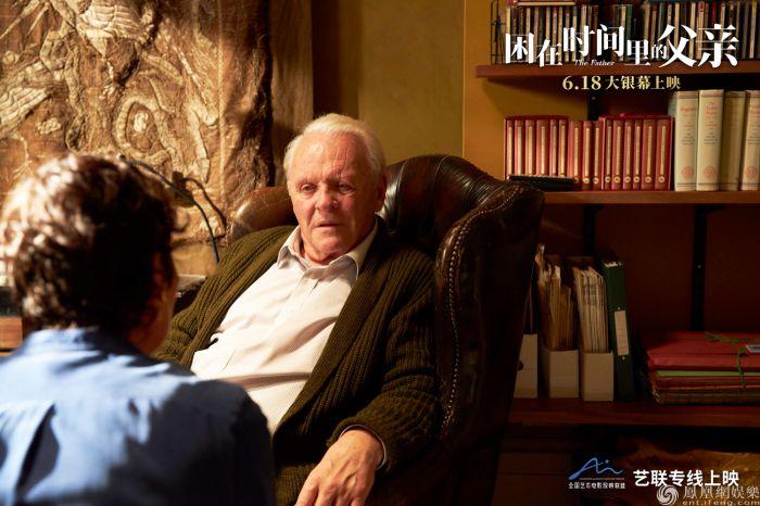 《困在时间里的父亲》6月18日上映 直面衰老与遗忘的生命课题