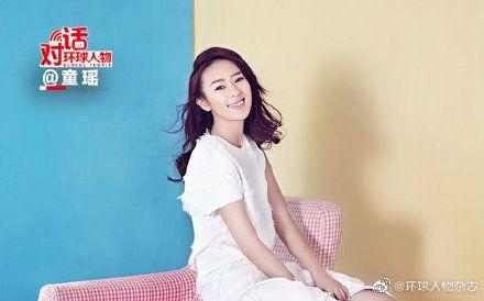 童瑶在颁奖礼上   称好演员的共同特点是热爱这个行业