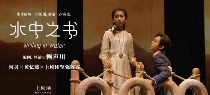 黄磊女儿《水中之书》首演成功,多多忧郁眼神惹人疼,上剧场晒舞台照