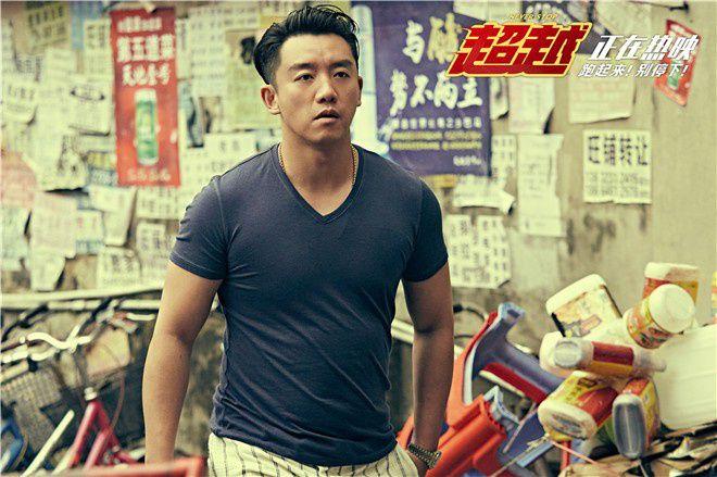 郑恺新片《超越》票房破亿 鼓励年轻人向阳而生