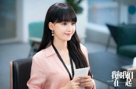 孙怡新剧  《我和我们在一起》定档6月28日