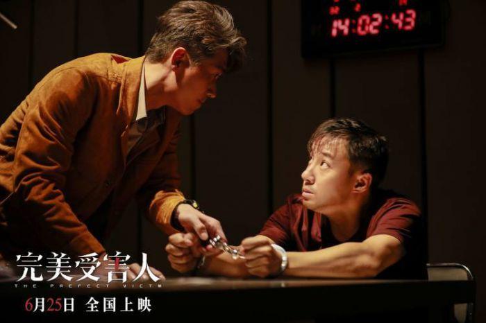 """电影《完美受害人》公映冲上热搜 李乃文""""怒斥""""家暴施害者"""