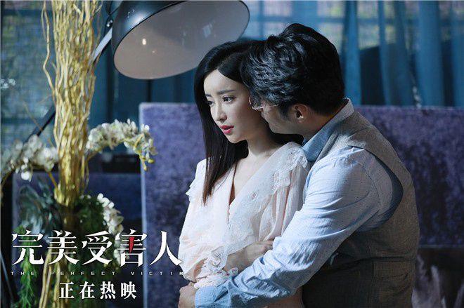 《完美受害人》曝李乃文高能片段 家暴题材引关注