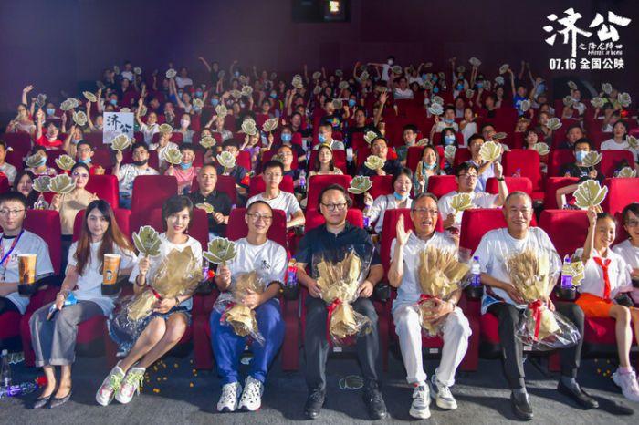 """《济公》首映,伴随一代人成长的济公,成为了中国版的""""超级英雄"""""""
