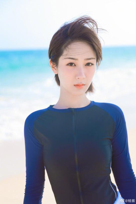 杨紫名誉权纠纷案一审宣判