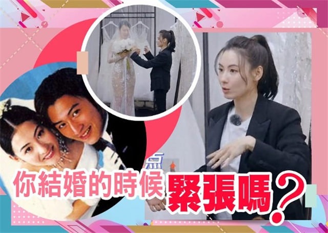 张柏芝回忆结婚时因太突然导致状态紧张,罕见谈前夫谢霆锋