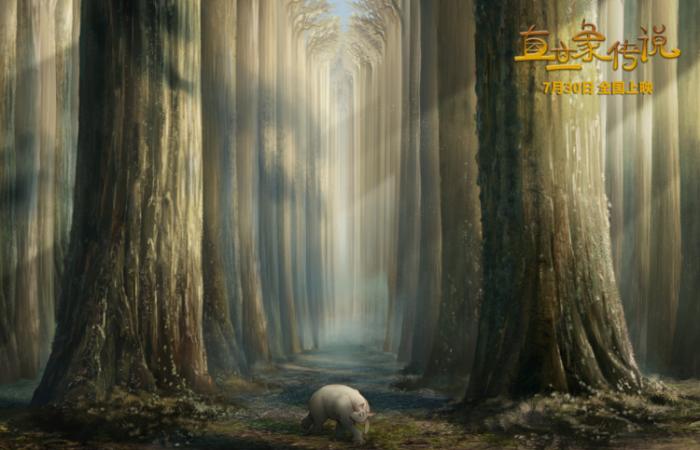 动画电影《直立象传说》曝概念设计图 国际顶级班底打造匠心精品