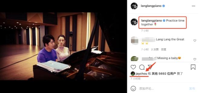 郎朗吉娜一起练琴氛围感足