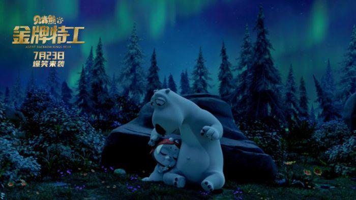 """《贝肯熊2:金牌特工》7.23爆笑来袭,""""熊豹CP""""欢乐出击"""