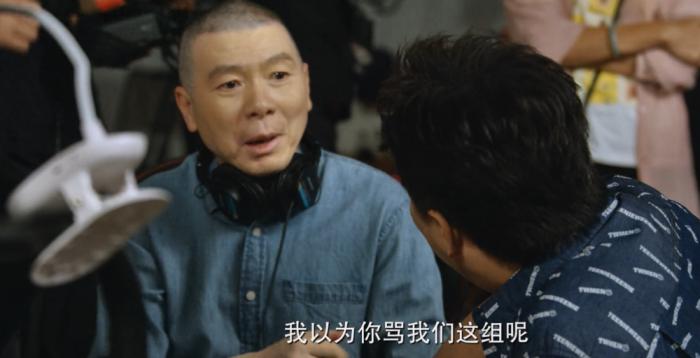 冯小刚电视剧《北辙南辕》,黄渤神级演绎数字先生,成功接班傅彪