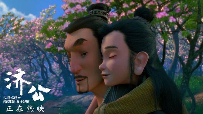 """《济公之降龙降世》发布""""父子情深""""片段,中国式亲情引网友泪奔"""