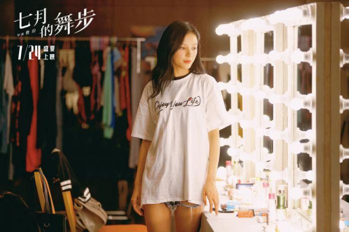 《七月的舞步》发布主题曲《妈妈》MV