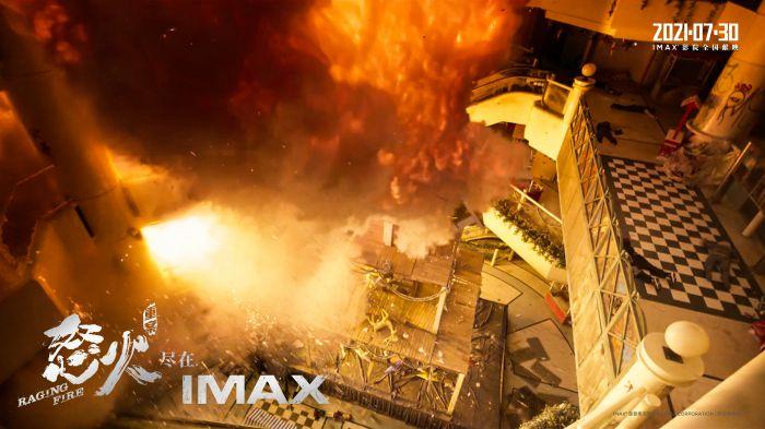 《怒火·重案》7月30日将登陆IMAX影院