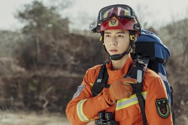 《你好,火焰蓝》收官 龚俊演绎消防员传递正能量