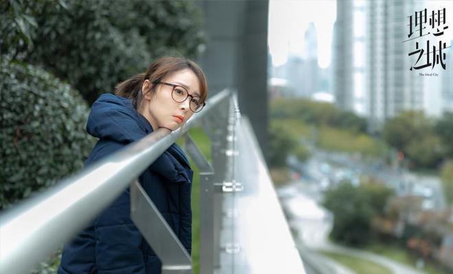 《理想之城》热播 高叶完美诠释都市职场女性