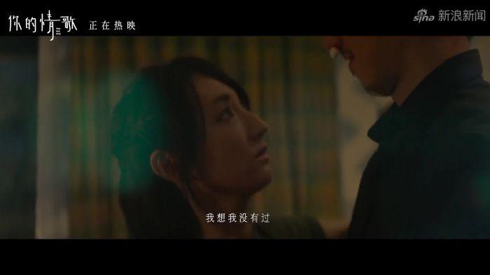 """电影《你的情歌》发布推广曲《名为你的时光》 姚慧动情演绎属于""""你""""的爱情时光"""
