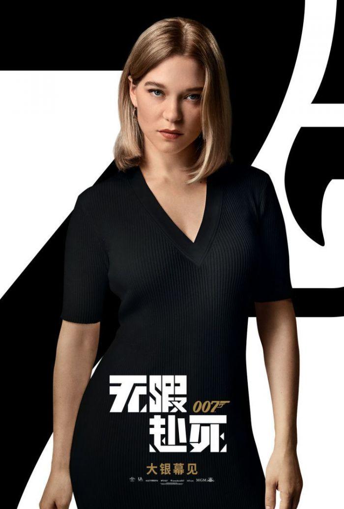 """《007:无暇赴死》正式确认引进内地!""""007系列""""最强一战即将开启"""