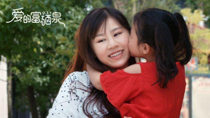 励志爱情电影《爱的富硒泉》9月16日晚将在明月千古情大剧院举行首映式