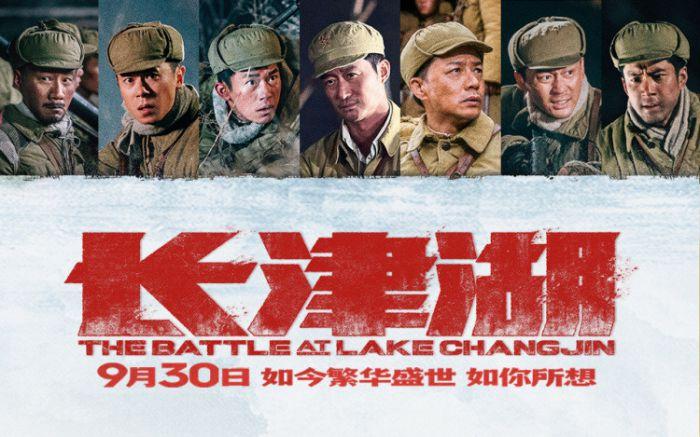 《长津湖》公布全新预告 176分钟电影获赞意犹未尽