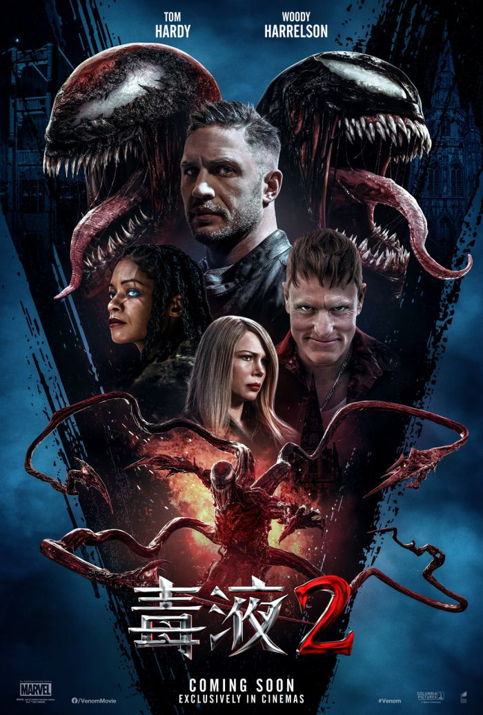 《毒液2》曝角色海报 共生体集结变种人登场