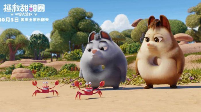 """动画电影《拯救甜甜圈:时空大营救》今日曝光""""爆笑冒险""""版海报和预告,正式宣布开启预售。"""