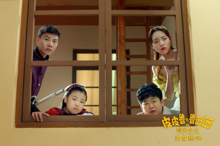 """电影《皮皮鲁与鲁西西之罐头小人》曝""""郑渊洁与十条家训""""特辑"""