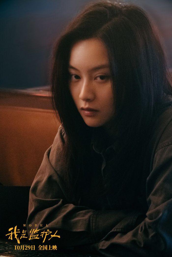 《我是监护人》曝片尾曲MV 新裤子贝斯手赵梦唱响少女逆风飞翔