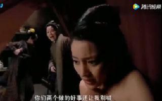 西门庆终于得逞了