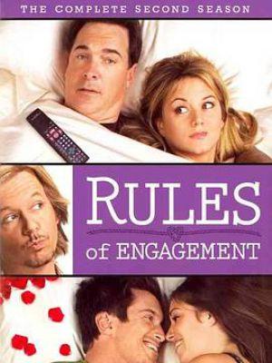 约会规则  第二季