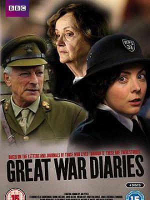 世界大战日记