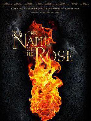 玫瑰之名 第一季