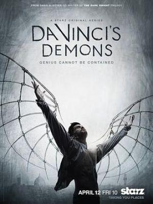 达·芬奇的恶魔 第一季