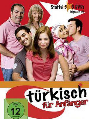 土耳其语入门 第三季