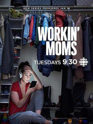 上班族妈妈 第二季