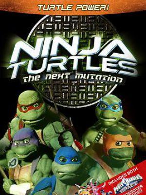 忍者神龟: 下一次突变