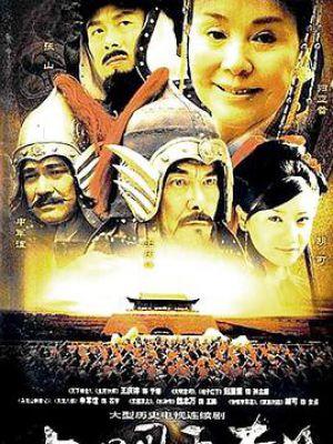 大明王朝1449