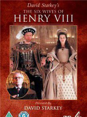 亨利八世的六个妻子