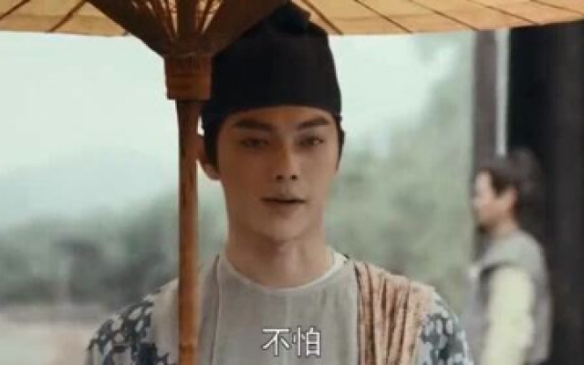骊歌行:许凯为了更好的保护心爱的女人李一桐,找王迅拜师学艺